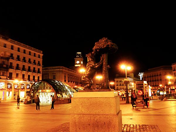 Puerta del sol carnets de voyage reportages photos for Puerta del sol 3